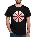 Atenveldt Minister of the List Dark T-Shirt