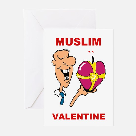 MUSLIM VALENTINE Greeting Cards (Pk of 20)