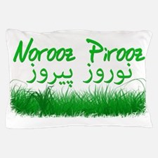 Persian New Year Pillow Case
