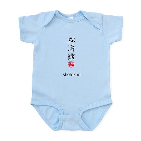 Shotokan Infant Bodysuit
