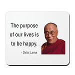Dalai Lama 17 Mousepad