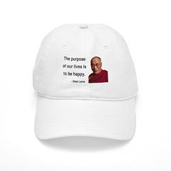Dalai Lama 17 Baseball Cap