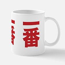 Ichiban #1 Mug