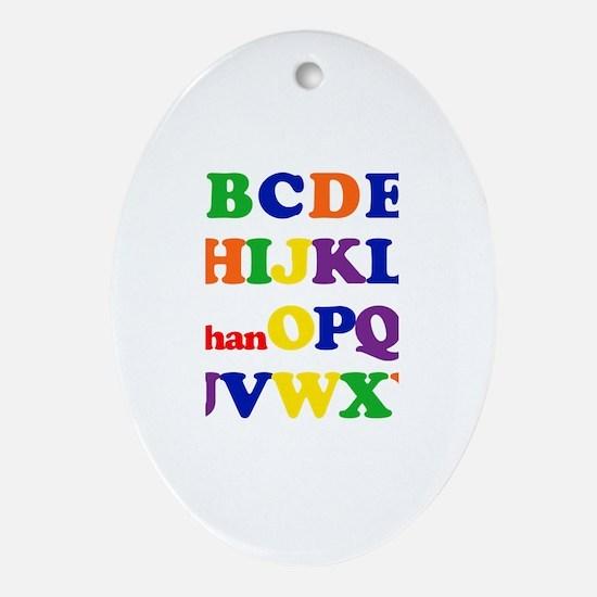 Nathan - Alphabet Oval Ornament
