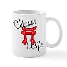 Cute Homecoming Mug