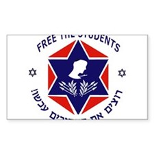 Free the Students! Decal