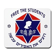 Free the Students! Mousepad
