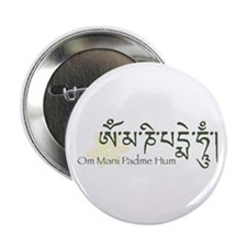 Mantra: Om Mani Padme Hum Button