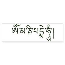 Mantra: Om Mani Padme Hum Bumper Bumper Sticker
