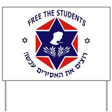 Free the Students! Yard Sign