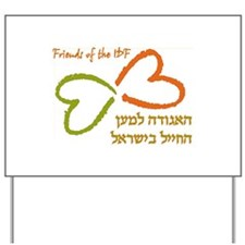 Friends of the IDF Yard Sign