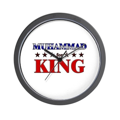 MUHAMMAD for king Wall Clock
