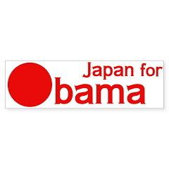 Japan for Obama bumper sticker
