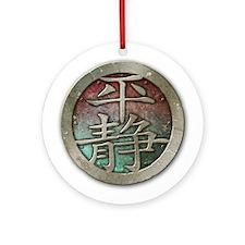 """Chinese Insignia"" Frame ~ Ornament crimson/aqua"