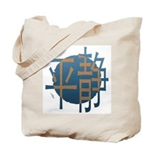 Stretch Symbol ~ Tote Bag