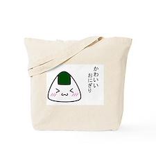 """""""Cute Riceball"""" Tote Bag"""