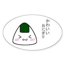 """Cute Riceball"" Oval Decal"