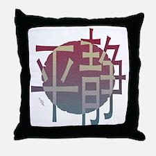 Stretch Symbol ~ Throw Pillow (Plum/Aqua)