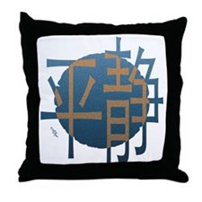 Stretch Symbol ~ Throw Pillow (Blue/Gold)
