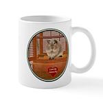 Guinea Pig #2 Mug