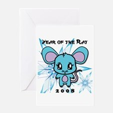 2008 Year of the Rat Greeting Card