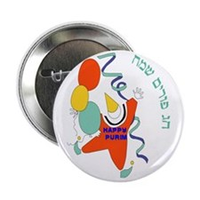 "HEBREW HAPPY PURIM 2.25"" Button"