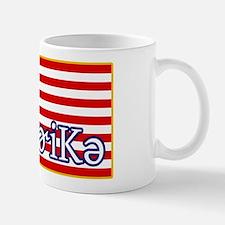 Phonetics America Mug