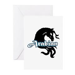Arabian Horse Greeting Cards (Pk of 10)