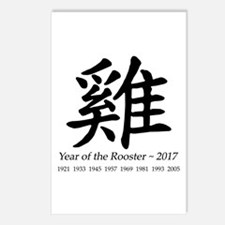 Year of the Rooster Chinese Postcards (Package of