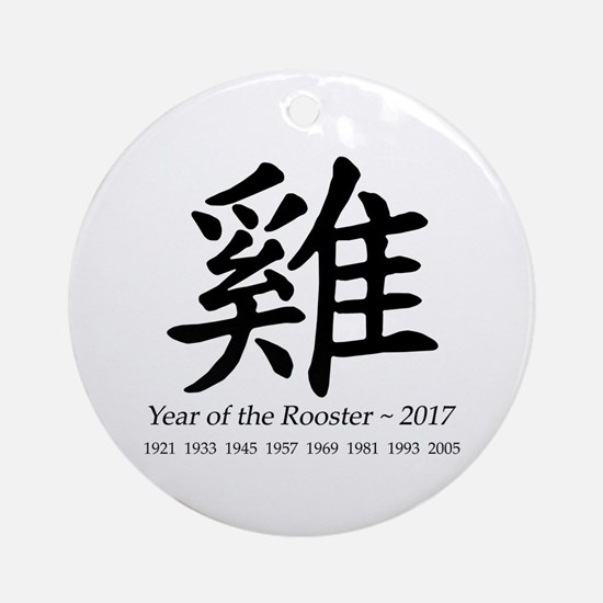 Year of the Rooster Chinese Ornament (Round)