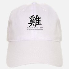 Year of the Rooster Chinese Baseball Baseball Cap
