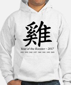 Year of the Rooster Chinese Hoodie