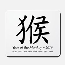 Year of the Monkey Chinese Character Mousepad