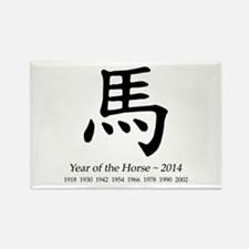 Year of the Horse Chinese Character Rectangle Magn