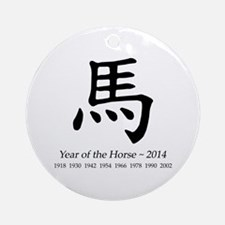 Year of the Horse Chinese Ornament (Round)