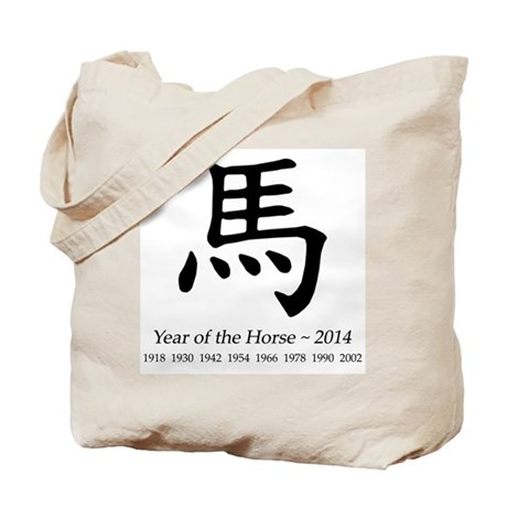 Year of the Horse Chinese Character Tote Bag