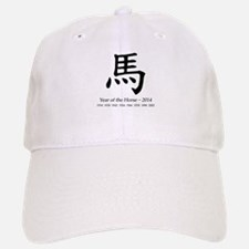 Year of the Horse Chinese Character Baseball Baseball Cap