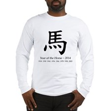 Year of the Horse Chinese Long Sleeve T-Shirt