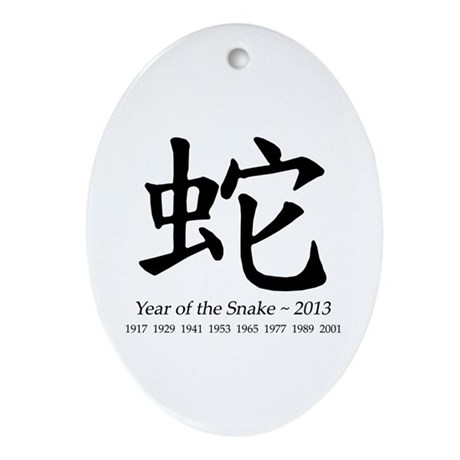 Year of the Snake Chinese Oval Ornament
