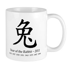 Year of the Rabbit Chinese Character Small Mug