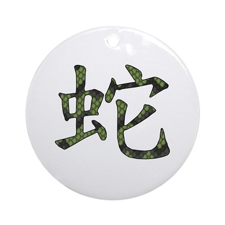 Black & Green Snake Chinese Ornament (Round)