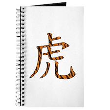 Orange & Black Tiger Chinese Journal