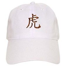 Orange & Black Tiger Chinese Baseball Cap