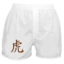 Orange & Black Tiger Chinese Boxer Shorts