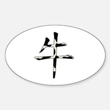 Black & White Cow Chinese Oval Decal