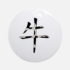 Black & White Cow Chinese Ornament (Round)