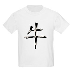 Black & White Cow Chinese T-Shirt