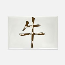 Brown & White Cow Chinese Rectangle Magnet