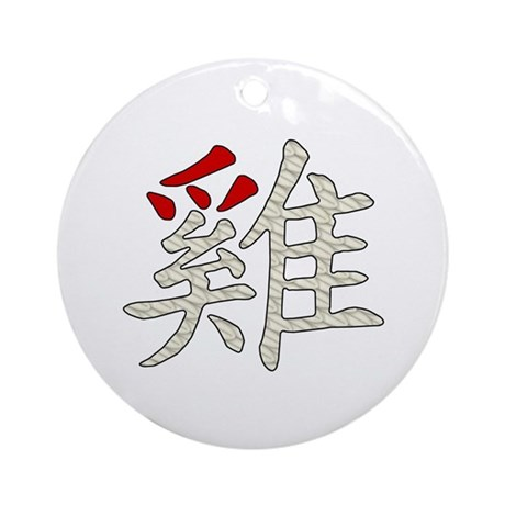 White Rooster Chinese Character Ornament (Round)