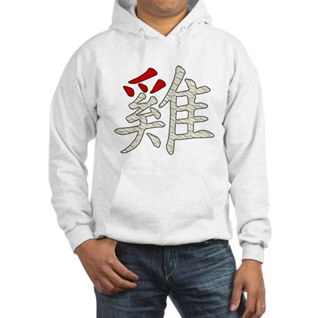 White Rooster Chinese Character Hooded Sweatshirt